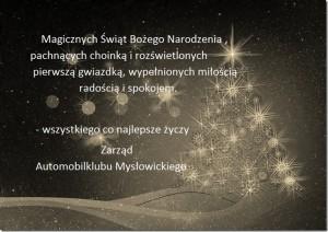 !cid_E0ABC32297DF43269436F160F99D0CBB@Sylwia
